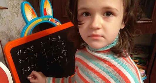 Допоможіть врятувати єдину донечку! 5