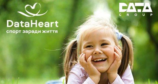 DataHeart: спорт заради життя – 5!