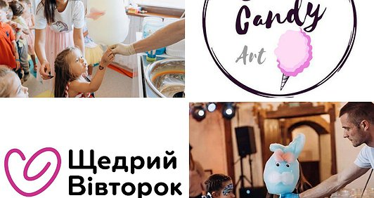 ЩВ із Джерелом. Art Cotton Candy