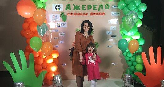ЩВ із Джерелом. Юлія Аронова
