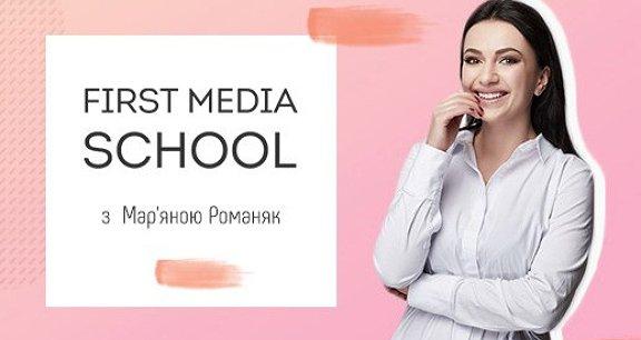ЩВ із Джерелом. Мар'яна Романяк