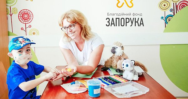 Психологічна підтримка для онкохворих дітей