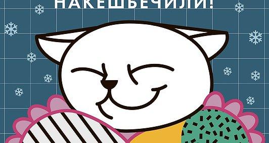 Монобанк + Кураж Базар, січень 2020