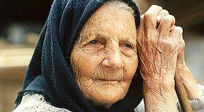 Голодна старість. 4