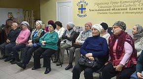 Художественный пространство для пожилых людей