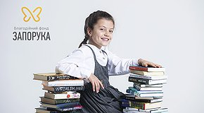 "Books for ""Dacha"""