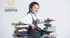 """Книги на """"Дачу"""""""