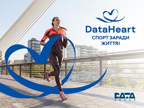 DataHeart: спорт заради життя