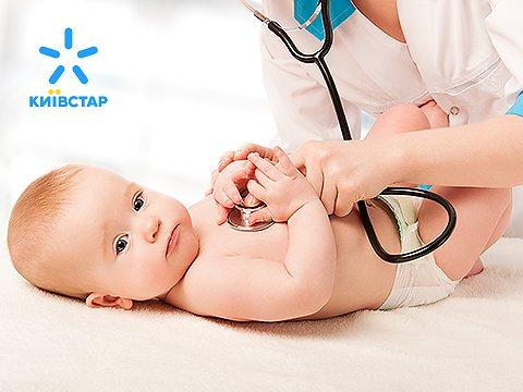 Допомога дітям з хворобами серця