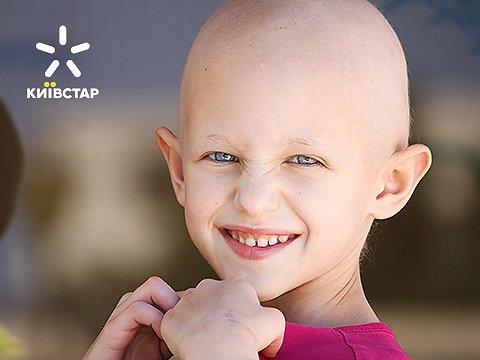 Допомога дітям з онкозахворюваннями