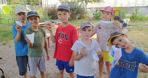 Допомога для дітей-сиріт