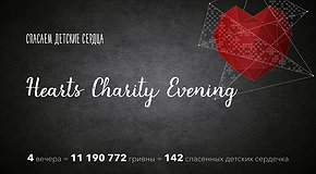 Hearts Charity Evening 2020