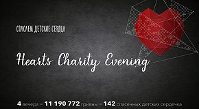 Hearts Charity Evening 2020