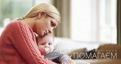Психолог для мами. 2
