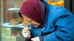 Їжа для найбідніших. 14
