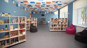 Modern library for modern children