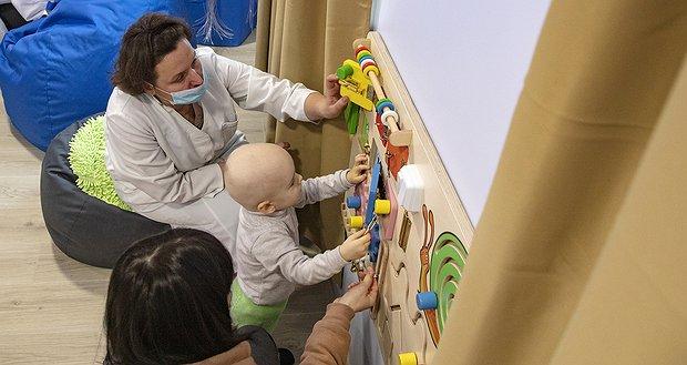 Дитяча надія: допомога Національному інституту раку. 2