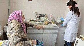"""""""День чистоты"""" для одиноких бабушек и дедушек. 2"""
