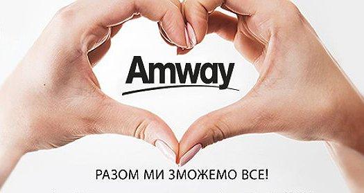 Amway Європа підтримує лікарів у боротьбі із COVID-19