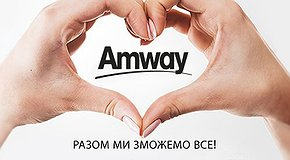 Amway Europe supports doctors in the fight against COVID-19