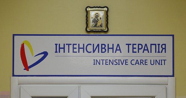 Дитяча надія: допомога Дніпропетровському ОКЦКК 2