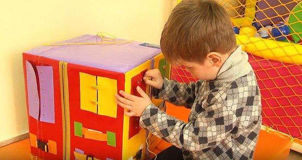 Безпечне середовище для дітей з інвалідністю.