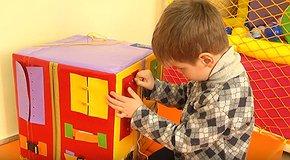 Безопасная среда для детей с инвалидностью.