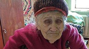 Голодна старість. 5