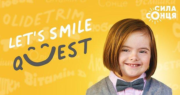 Let's Smile Quest - 2021