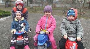 Допоможи дому, де живуть сироти