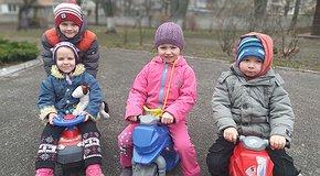 Помоги дому, где живут сироты