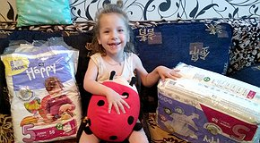 Diapers for children with disabilities