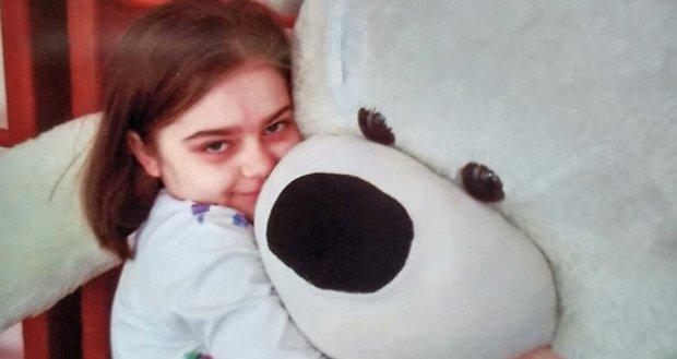 Дівчинка з багатодітної сім'ї потребує лікування