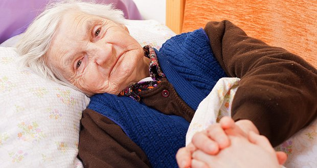 Засоби реабілітації для стареньких. 2