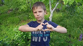 Врятуйте сердечко Майданюка В'ячеслава