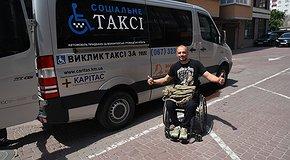 Нові можливості для людей з інвалідністю