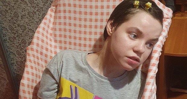 Аліні потрібна допомога в лікуванні