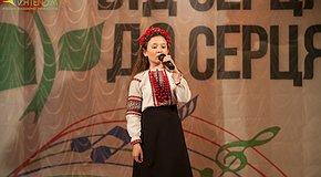Поддержите талант маленьких украинцев!