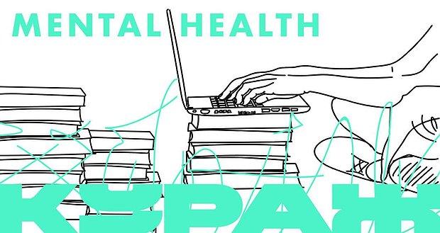 Кураж: Mental Health. Навчання менторінгу