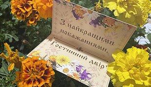 """Приватна садиба """"ГОСТИННИЙ ДВІР"""" (с.Івківці)"""