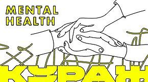 Кураж: Mental Health 2