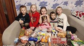 Продукти для нужденних сімей