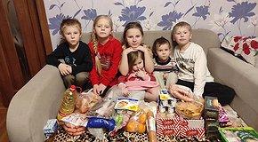 Продукты нуждающимся семьям