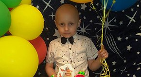 4-річному Родіону потрібна допомога в лікуванні раку