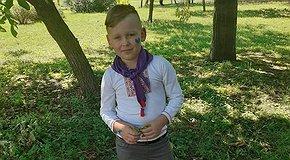 Врятуйте сердечко Демченко Нікіти