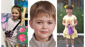 Врятуйте сердечка Аліни, Матвія та Дарії